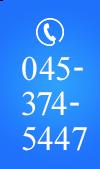 TEL:045-374-5447